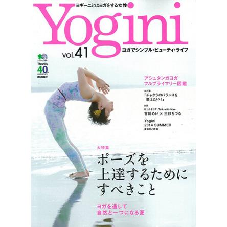 Yogini41