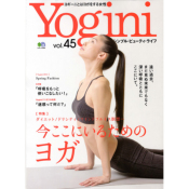 Yogini(ヨギーニ) Vol.45