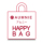 【アムニー】HAPPY BAG 2019