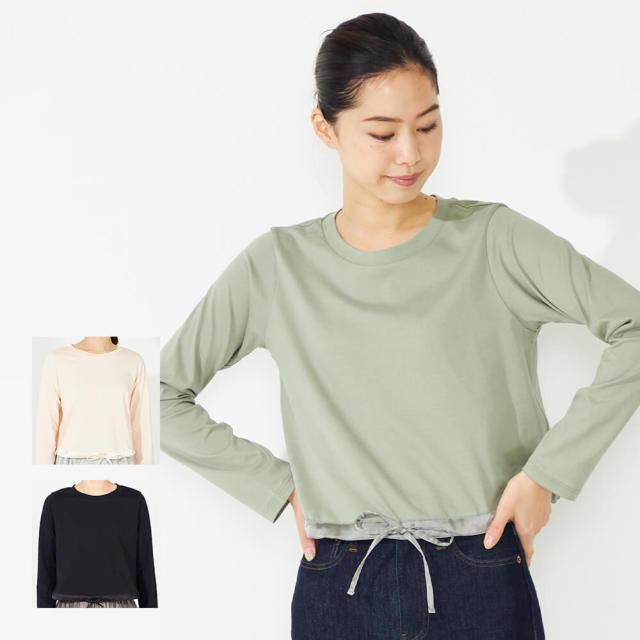 【チャコット】クロップドTシャツ