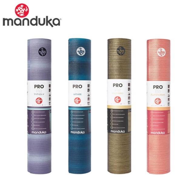 【マンドゥカ】PROliteヨガマットlimited(5mm)