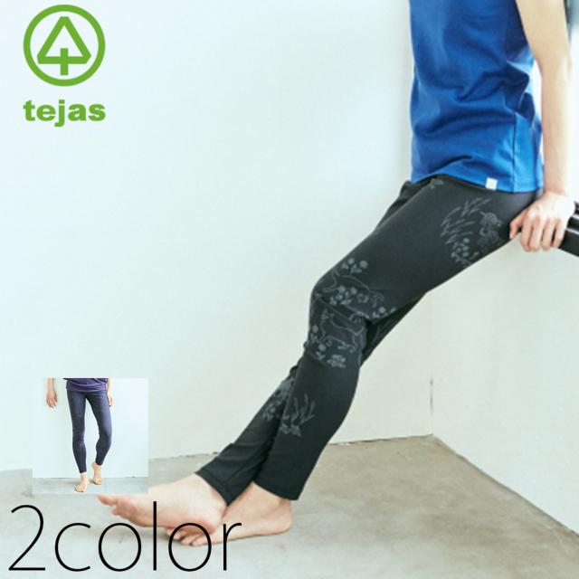 【テジャス】marjara-leggings