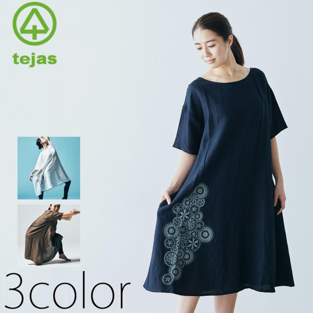 【テジャス】mandala-dress
