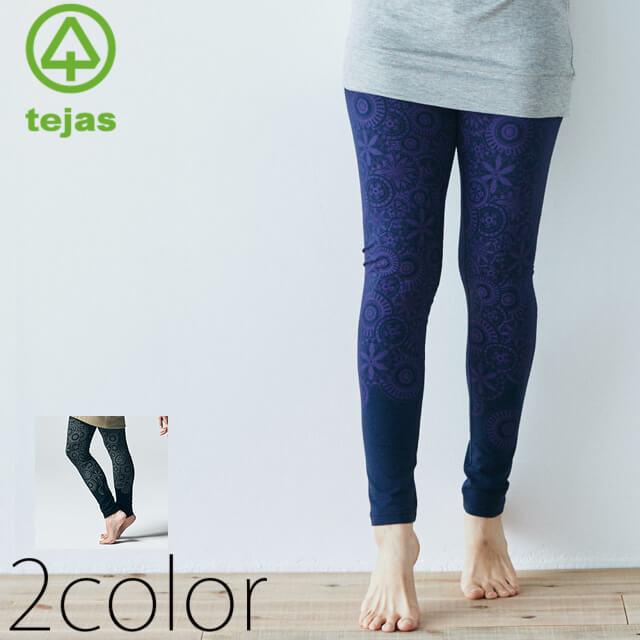 【テジャス】mandala-leggings