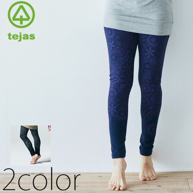 【テジャス】mandala-leggings