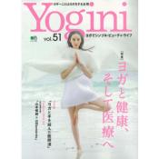 Yogini(ヨギーニ) vol.51