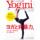 Yogini(ヨギーニ) vol.66