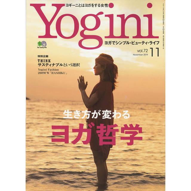 Yogini(ヨギーニ) vol.72