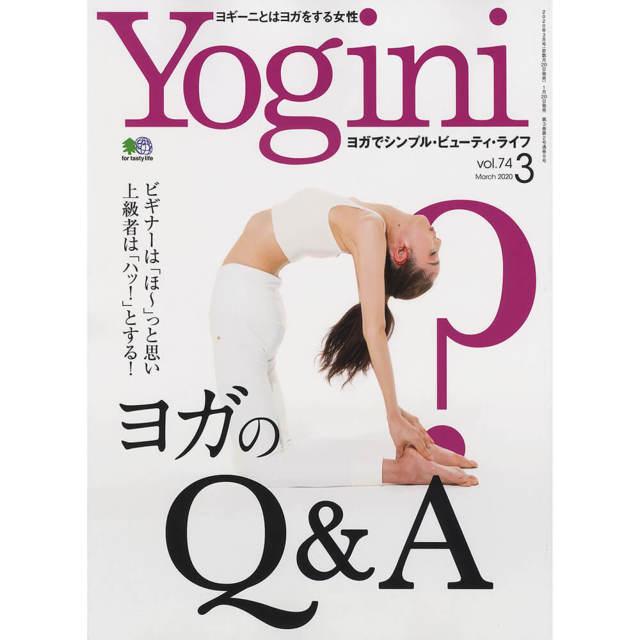 Yogini(ヨギーニ) vol.74