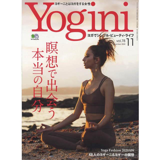 Yogini(ヨギーニ) vol.78